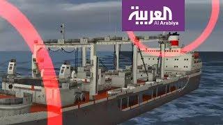 سفينة إيرانية.. غرفة عمليات تحدد الأهداف للحوثي