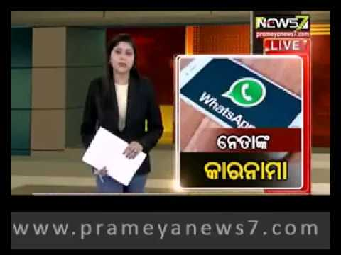 Xxx Mp4 Karnataka BJP Leader Posted Allegedly Posted Porn Pics In Watsapp Group 3gp Sex
