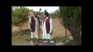 Pashto New Funy Drama 2015 Damtob Na Manam Part-3