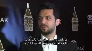 Extra Turki   Season 2   Ep 33   اكسترا تركي   كواليس و أخبار نجوم الدراما الترك