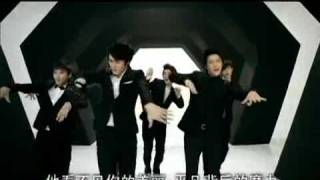 Super Junior M- Super Girl MV