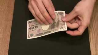 【金運アップ】一億円札の作り方