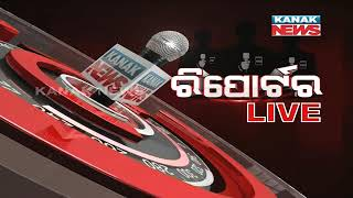 Reporter Live: Lathi Charge At Agitating Teachers