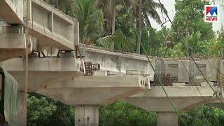 കൊച്ചി മെട്രോ കാക്കനാട്ടേക്ക് നീട്ടുന്നതിലും സംസ്ഥാനം മെല്ലെപ്പോക്കില് |Kochi Metro|DMRC|Kakamad