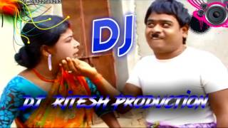 images বাজা প্রাণনাথ बाजाव प्राणनाथ New Purulia Dj Remix Song