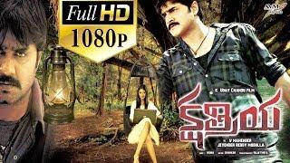 Kshatriya Full Length Telugu Movie || Full HD 1080p
