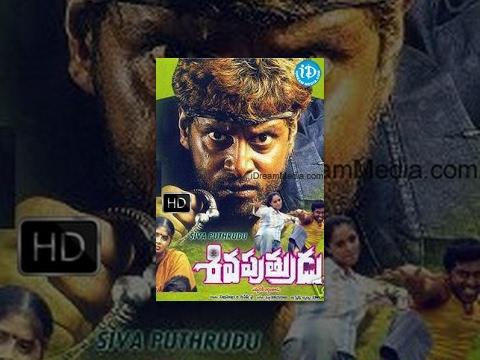 Sivaputrudu Telugu Full Movie    Vikram, Surya, Sangeeta, Laila    Bala    layaraja