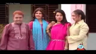 tanisa tv hashte mana 16 Shaali Dibosh শালী দিবস   Harun Kisinger Bangla Comedy   Copy