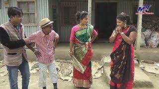 সাত বিয়ে || তারছেড়া ভাদাইমা || Sat Biye || Tarchera Vadaima || Matha Nosto || Bangla Natok 2019
