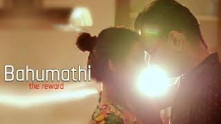 Bahumati    Telugu Short film 2017    Directed by Gautham Mannava