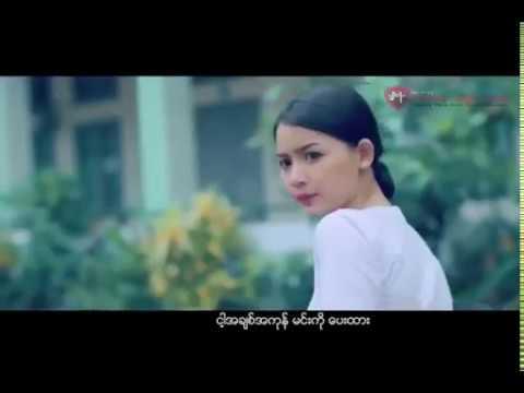Xxx Mp4 ခုပ္ပီး Aung Lay Khin Wint Wah ေက်နပ္လိုက္ရတာ 3gp Sex