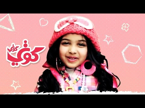 كوتي كوتي رنده صلاح قناة كراميش Karameesh Tv