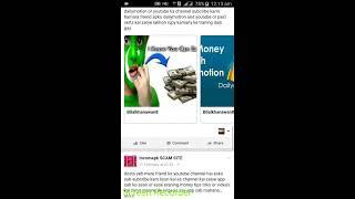 online eraning money with , IncomePk , site