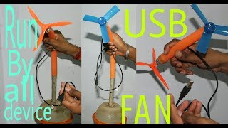 Emergency usb fan run by laptop, mobile, charger   USB पंखा