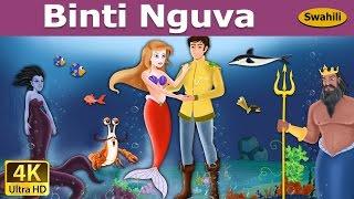 Binti Nguva | Hadithi za Kiswahili | Katuni za Kiswahili | Hadithi za Watoto | Swahili Fairy Tales