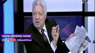 صدى البلد |مرتضى منصور: إبراهيم عيسى على صلة قرابة بحسني مبارك