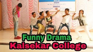 Funny Drama of Bollywood songs in kalsekar college | Comedy Creature