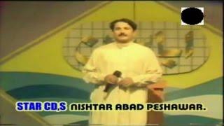 O Sanama Sanama - Haroon Baacha - Pashto Old Classic Song