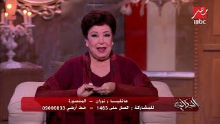 متصلة لعمرو أديب : مش هتجوز بعد وفاة زوجي وهعيش على ذكراه