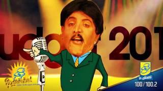 Shree FM Tarzan song : Mama Mewara Hadapu Ayaweya Song