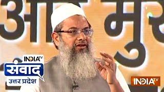 SC judgement on Ram Mandir may hurt sentiments of one community, says Madani