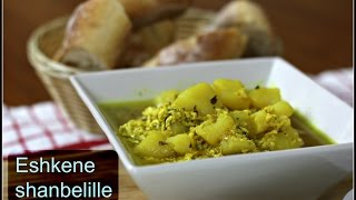 Eshkeneh shanbelileh _اشکنه شنبلیله_ Persian Food Cooking with Toorandokht