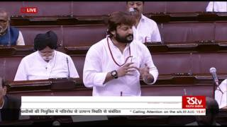 Sh. Anubhav Mohanty's comments on the impasse in the appointment of Judges in the HCs and SC