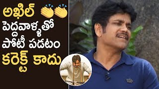 Akkineni Nagarjuna Superb Answer About Hello Movie Release Date | Agnyaathavaasi | TFPC