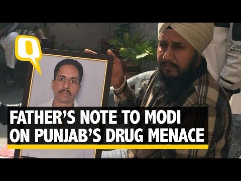 The Quint| 'Kaffan Bol Utha': A Father Tries To Fight Drug Problem in Punjab
