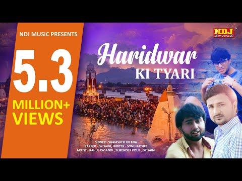 Xxx Mp4 भोले बाबा का 2018 का पहला DJ Song Haridwar Ki Tyari Sonu Rathee Rahul Kasandi NDJ Haryanvi 3gp Sex