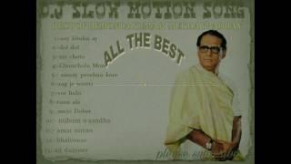 images Best Of Hemonta Bengali D J Slow Motion Song 2017
