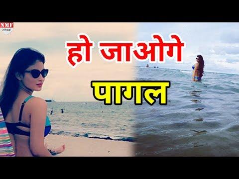 Xxx Mp4 Mouni Roy को Bikni में देख आप भी हो जाओगे पागल 3gp Sex