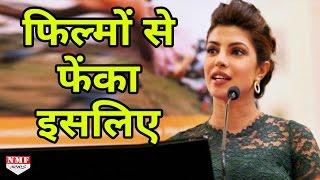 Nepotism पर Kangana Ranaut को मिला Priyanka Chopra का साथ बोली 'मैं हुई Nepotism की शिकार'