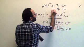 Persian Grammar: The Definite Article