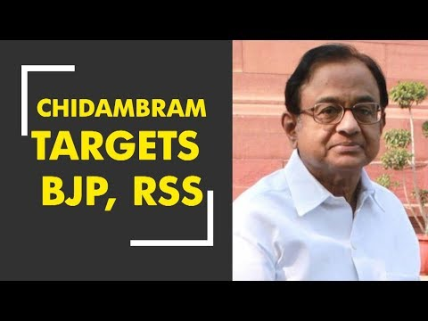 Xxx Mp4 P Chidambram Attacks BJP RSS For Maharashtra ATS S Arrest Of Three Linked With Hindu Outfits 3gp Sex
