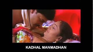KADHAL MANMADHAN 4.mpg