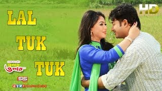 Lal tuk tuk | Epar Opar(2015) | HD Video Song | Bappy & Achol | SIS Media.