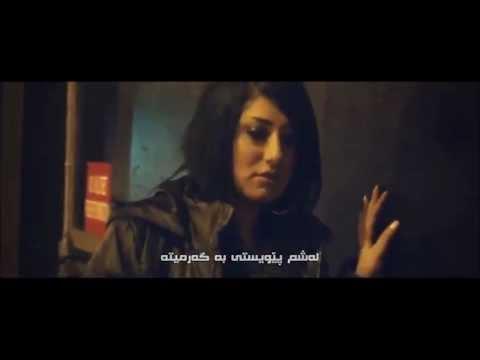 Xxx Mp4 Baran Ziadi Full HD Kurdish Subtitle 2014 خۆشترین گۆرانی فارسی بە ژێرنووسی کوردی By Aso N Sabir 3gp Sex
