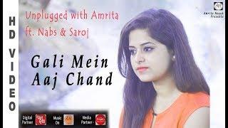 Gali Mein Aaj Chand Nikla - Zakhm   Unplugged With Amrita Ft. Nabs & Saroj