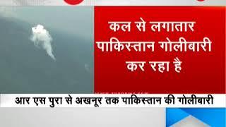 Ceasefire violation by Pakistan: 2 BSF soldiers killed | पाकिस्तान की नापाक गोलाबारी जारी