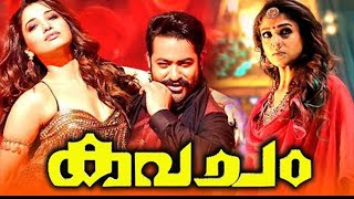 Malayalam Action Movies Full | Malayalam Full Movie 2016 New Releases | Jnr Ntr Nayanthara Movie