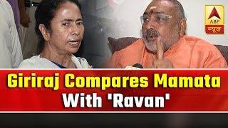 Giriraj Is Headed For Kolkata Today, Compares Mamata With Ravan | ABP News