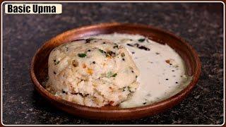Basic Upma - Quick & Easy South Indian Breakfast Recipe
