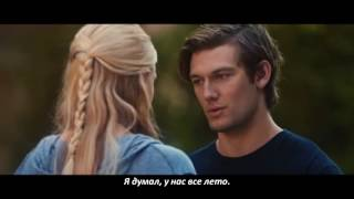 The Book Was Better - Endless Love (rus sub)