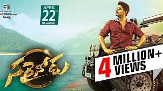 Sarainodu Telugu Movie Success | Allu Arjun, Rakul Preet | Allu Arjun Sarrainodu Telugu Movie Update