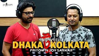 Dhaka TO Kolkata ।। PRITOM Featuring JOY SARKAR ।। Bangla New Song 2016