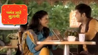 Pasant Aahe Mulgi | New Serial on Zee Marathi | 25th January Onwards