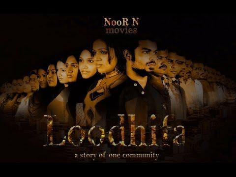 Loodhifa (2011) Uncut Version with English subtitle