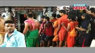 One Kaudia Dies Due To Stampede In Dhabaleswar Temple