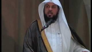 الصبر على البلاء | خطبة الجمعة للشيخ محمد العريفي